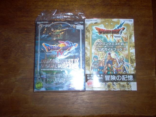 Ma collection de jeux vidéos :) IM000648