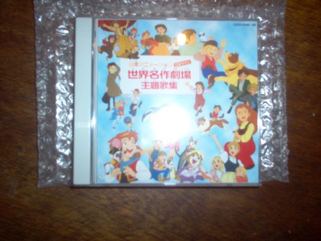 Ma collection de jeux vidéos :) IM000656